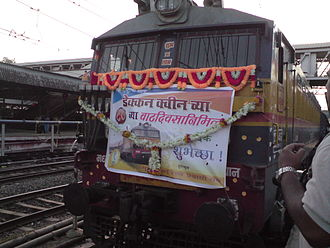 Deccan Queen - The Deccan Queen during its 80th anniversary celebrations on 1 June 2009