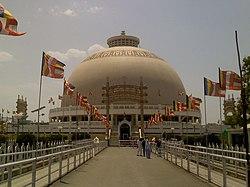 Deekshabhoomi - panoramio.jpg