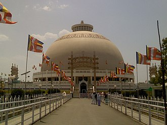 History of Buddhism in India - Deekshabhoomi, located in Nagpur, Maharashtra is a Buddhist shrine in India