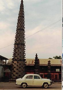 Marathi people - Wikipedia