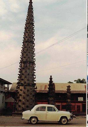 Aundh, Satara - Deepmal outside the Yamai temple