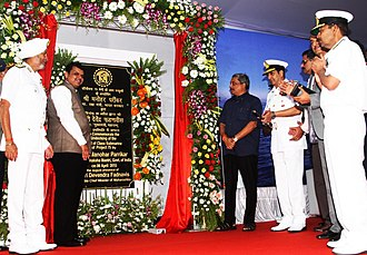 Surinder Pal Singh Cheema - Image: Defence Minister Manohar Parrikar, Maharashtra Chief Minister Devendra Fadnavis, the Chief of the Naval Staff Admiral RK Dhowan and other dignitaries at the undocking of INS Kalvari