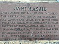 Description of Jama Masjid on Stone-Ahmedabad-Gujarat-IMG 20170111 100925049.jpg