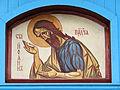 Detail of Church of the Assumption of the Archangel Michael in Bielsk Podlaski - 07.jpg