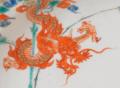 Detail of a Kakiemon plate Gelobd bord met draak, tijger, bamboe en prunus-Rijksmuseum AK-NM-6350-C.png