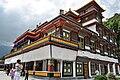 Dharmachakra Centre, Rumtek Monastery.jpg
