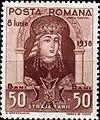 Dimitrie Stiubei - Straja tarii - Maria Doamna.jpg