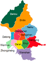 Districts of Taipei with Names.PNG