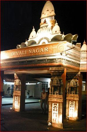 Divali Nagar entrance in Chaguanas; Divali Nagar is one of the largest Diwali celebration outside India Divalinagar.jpg