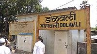 Dolavli railway station - Station board.jpg