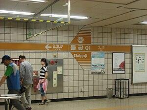 Dolgoji Station - Image: Dolgoji Station 3
