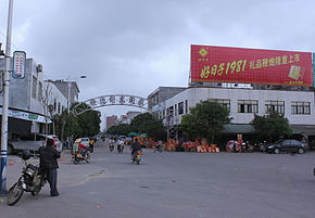 Dongge, Wenchang, Hainan, China.jpg