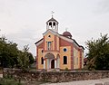 Dormition of the Theotokos Church - Petrevene.jpg