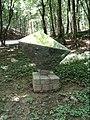 Dotrscina skulptura02.jpg