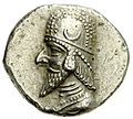 Drachma Darius II Obverse.jpg