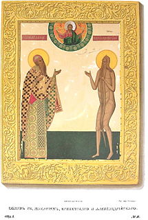 Macarius of Alexandria monk in the Nitrian Desert
