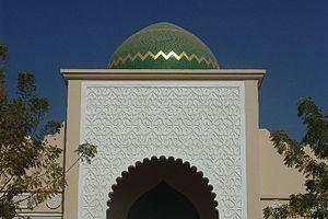 Duhan: Dukhan Mosque