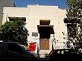 EPON House.jpg