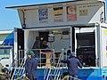 Earthquake experience vehicle , 地震体験車 - panoramio (1).jpg