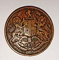 East India Company One Quarter Anna coin of 1835.jpg