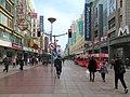 East Nanjing Road (40559723522).jpg