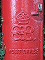 Edward VIII postbox, Ruxley Ridge-Stevens Lane - royal cipher - geograph.org.uk - 1000697.jpg