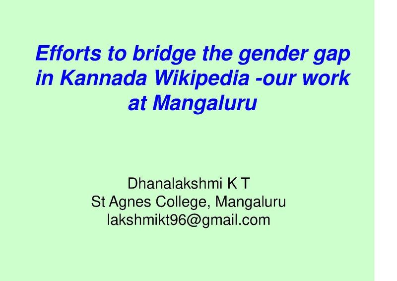 File:Efforts to bridge Gender gap in Kannada Wikipedia- our work at Mangaluru.pdf