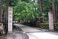 Eiheiji Main Approach.jpg