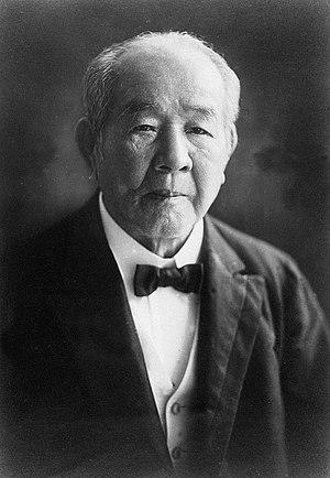 Shibusawa Eiichi - Shibusawa Eiichi, before 1913