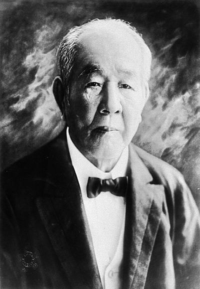 https://upload.wikimedia.org/wikipedia/commons/thumb/3/38/Eiichi_Shibusawa.jpg/400px-Eiichi_Shibusawa.jpg
