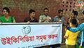 Ekushey Wiki gathering in Rajshahi 2016 02.jpg
