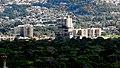 El Salvador - San Salvador desde CCC - panoramio.jpg