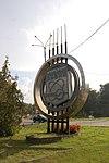 Emblem Unconfirmed Dubna-2.jpg
