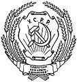 Emblem of the Ukrainian SSR (1929-1937) (black version).jpg