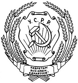 Emblem of the Ukrainian SSR (1929-1937) (black version)