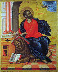 Holy Apostle and Evangelist Mark.