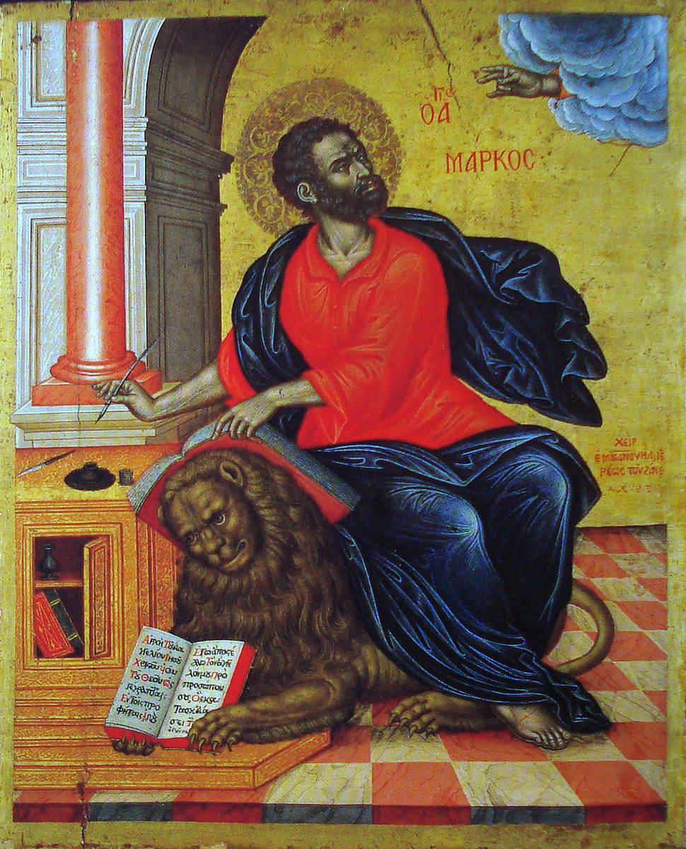 Emmanuel Tzanes - St. Mark the Evangelist - 1657