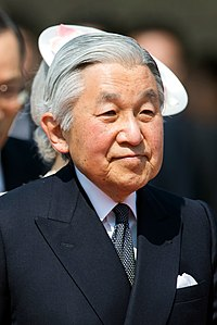 Emperor Akihito cropped 2 Barack Obama and Emperor Akihito 20140424.jpg