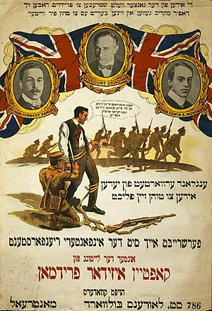 Home front during World War I - Image: Enlist canada WW1 yiddish