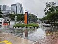 Entrance E of the National University of Singapore 20210426 165548.jpg