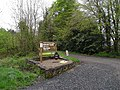 Entrance to Killykeen Forest Park - geograph.org.uk - 1303527.jpg