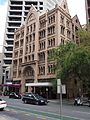 Epworth Building, Pirie Street.jpg