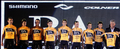 Equipo Ciclista Argentino-Buenos Aires Provicina 2014.png