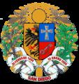 Escudo de Armas del Municipio San Diego por Victor M. Martinez.png
