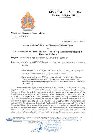 IIC University of Technology - Accrediting Establishment of IIC University of Technology