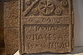 Estela de Primiano (detalle)-2.jpg