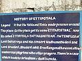 Ethipothala Name.jpg