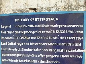 Ethipothala Falls - Image: Ethipothala Name