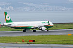 Eva Airways, A321-200, B-16215 (20435800113).jpg
