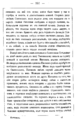 Evgeny Petrovich Karnovich - Essays and Short Stories from Old Way of Life of Poland-337.png